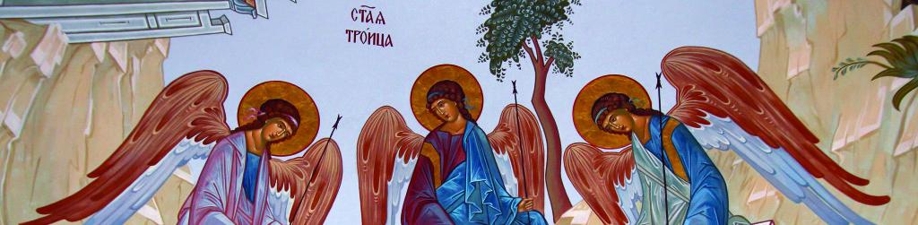 Храм иконы Божией Матери Спорительница хлебов г. Щелково